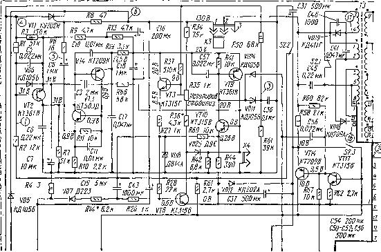 Принципиальная схема БП