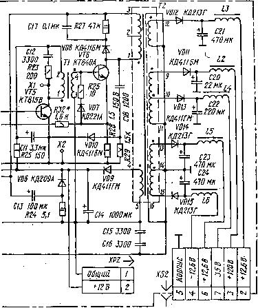 схема ка Ц-431Д» (1-й