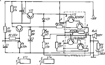 уотс-1-1а схема принципиальная скачать