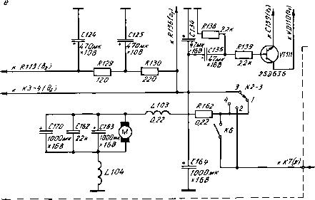 2. Электрические схемы магнитофонов Структурные схемы магнитофонов . .  Усилитель воспроизведения . . . .