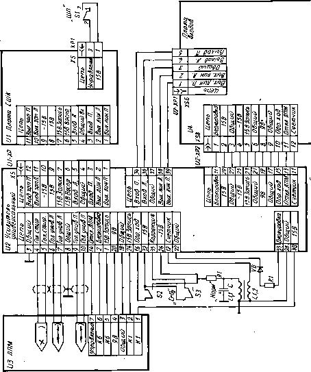 Схема магнитофона выполнена по
