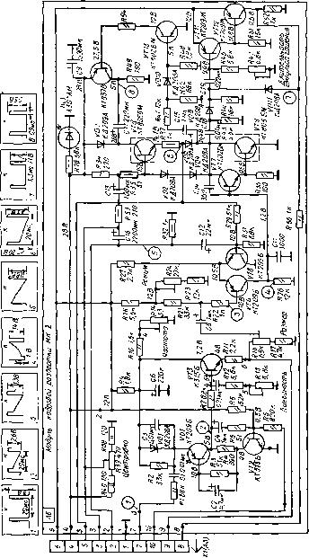 Схема включения цветного