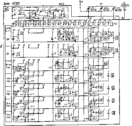 принципиальная схема океан 214