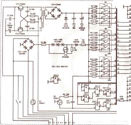 Логический элемент DD1.1