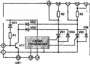 Рис. 5.2.  Структурная электрическая схема ИС КР1059КН2.