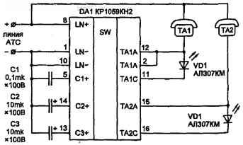 Принципиальная электрическая схема блокиратора параллельного телефона на ИС КР1059КН2. стр.1. стр.2. стр.3. стр.4...
