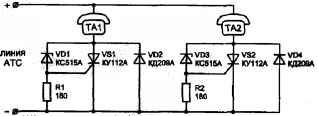 Рис. 5.4.  Принципиальная электрическая схема блокиратора