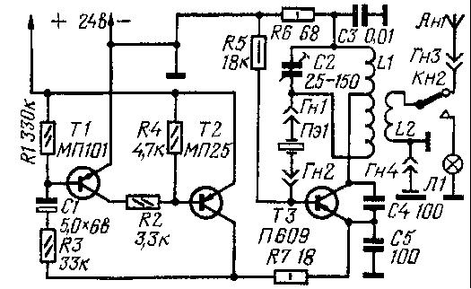 Схемы радиохулиганских передатчиков.