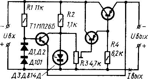 Ubix.  На рисунке приведена схема транзисторного параметрического стабилизатора напряжения на составном регулирующем...