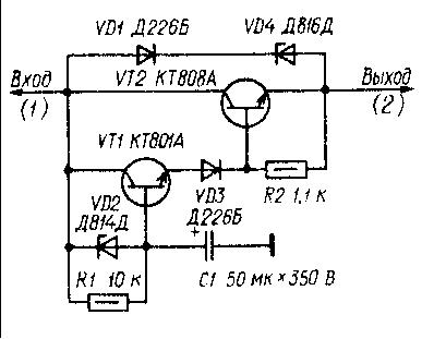 Блок питания для телевизора. выпрямителе при включении телевизора.  Падение напряжения на транзисторе VT2 при токе...