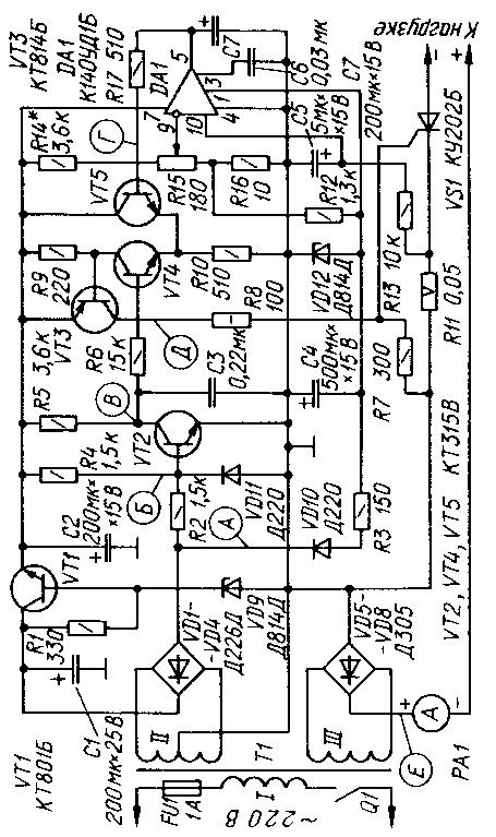 схема регулированного импульсного стабилизатора на крен 22 - Практическая схемотехника.