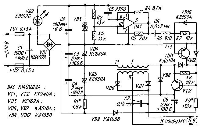 Китайский импульсный блок питания на транзисторах схема.