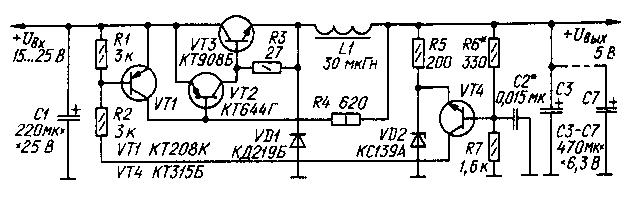 Схема ключевого стабилизатора напряжения (5В, 2 А) .