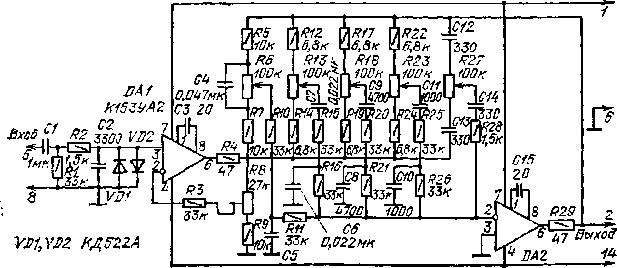 Рис. 53.  Принципиальная схема пятиполосного эквалайзера на двух ОУ К153УД2.
