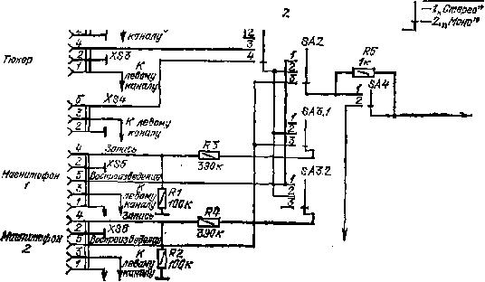 pw. типа.  Рис. 9. Принципиальная схема селектора входных сигналов на переключателе галетного. ffl r. Н Л8 $ё.
