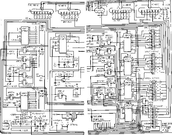 Схема часов электроника Г9.02