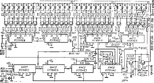 Часы электроника 12 41в схема