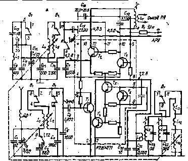 Схема радиоприемника урал авто фото 656