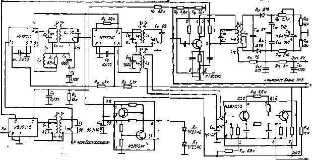 Схема УПЧ-ЧМ-АМ
