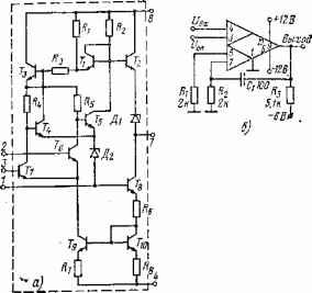 Компаратор выполнен по сравнительно простой схеме без входов стробирования.