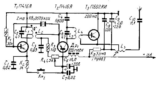 на транзисторе Т1 по схеме