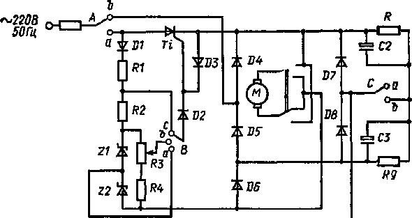 Рис. 142.  Схема электронного управления двигателем стиральной машины.