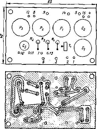 «Электроника Ц-430»