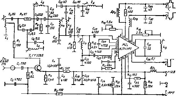 Рис. 22.  УПЧИ с синхронным детектором.