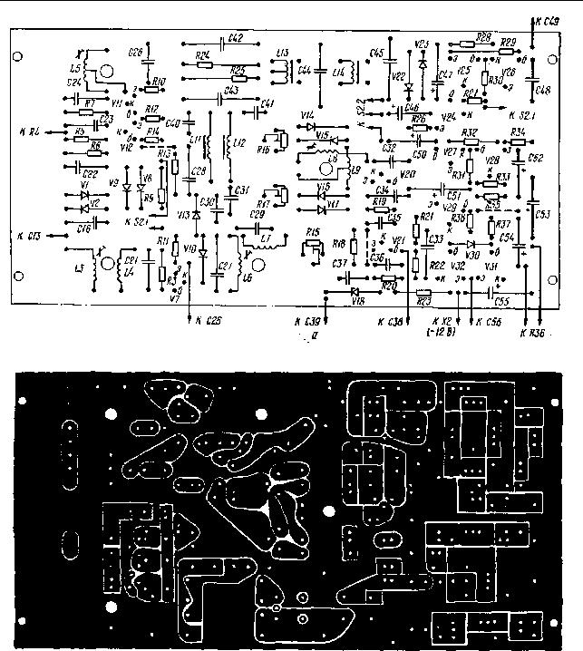 Рис. 90.  Печатная плата трансивера: а - размещение деталей; 6 - плата.