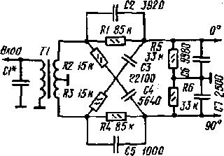 Фазовращатель схема rc
