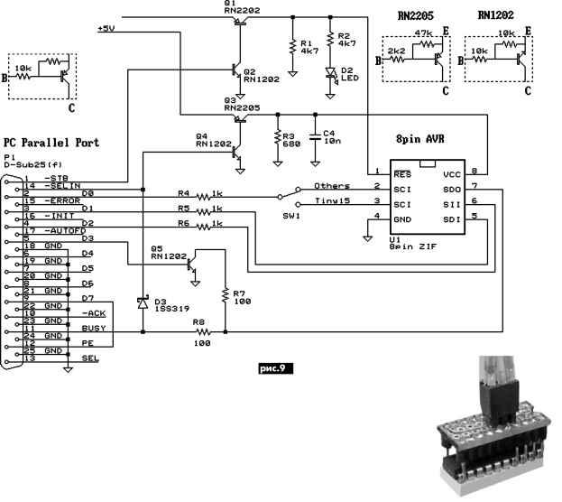 Параллельный программатор для avr