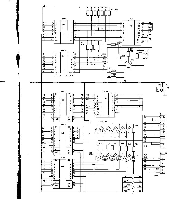электрические схемы платы